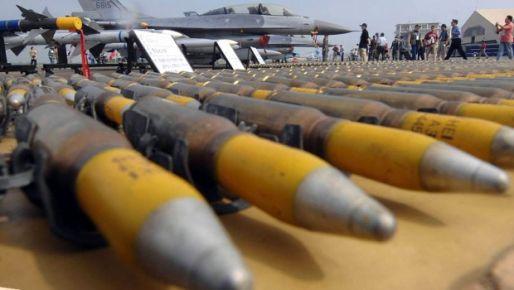 ABD, Orta Doğu'ya 30 milyar dolarlık silah sattı