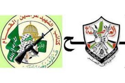 Hamas ile el-Fetih arasında anlaşma