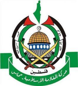 Hamas'tan Suud ve İran'a kınama