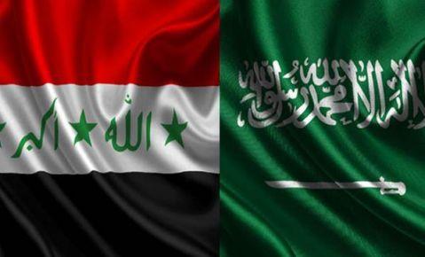 Irak - Suudi Arabistan gerginliği