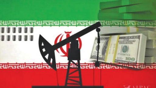 İran ekonomisi hedeflerini yakalayamadı